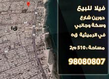 1 rooms Villa palace for sale in Hawally