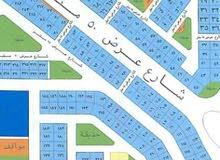 عدد 4 قطع اراضي للبيع في مخطط 5