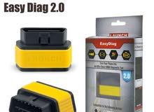 جهاز كشف السيارات easydiag (تخفيض)