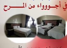 فندق واجنحة قلب اليمن السياحي الحديدة
