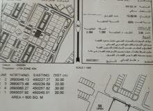 للبيع ارض سكنيه مسيال السدر مربع 3 بسعر مغري