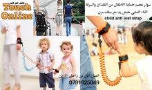 سوار معصم حماية الاطفال من الفقدان والسرقة اثناء المشي مقبض يد مع سلك مرن child