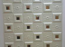 جلديات جدارية حديثة
