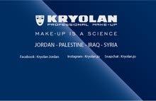 الدورة الاولى من نوعها لشركة kryolan العالمية في الشرق الاوسط