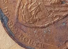 ميدالية +عملة قديمة