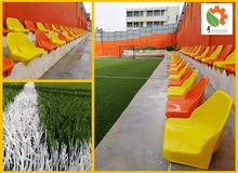 North football grass