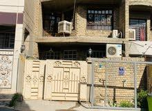 بيت طابو صرف مساحة 125 /بغداد حي السلام