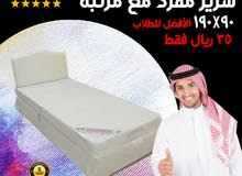 سرير طبي فردي ومرتبة