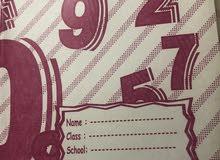 دفتر فئة 60 ورقة