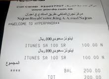 بطاقة ايتونز 100 حساب سعودي للبيع