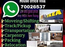 Doha movers Packers call 70026537