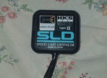 HKS 4502-RA002 Speed Limit Defencer