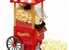 آلة الفشار PopCorn Machine