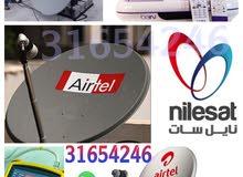 satellite dish tv Service & installation.