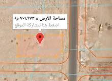 ارض سكنيه سوبر كونر الخط الاول من الشارع في بوشر مرتفعات المنى