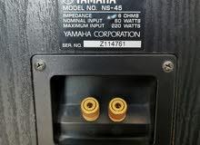 Yamaha tower speakers
