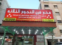 مطلوب بائع لمخبز بالمهبوله ق1 ش 131 بجوار مسجد هدي