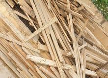 خشب جاروشة للبيع