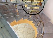 دار اللايجار في مركز مدينه البصرة
