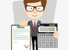 اعداد الميزانيات المعتمدة و تقديم اقرارات الزكاة و الحسابات المتراكمة و الذمم