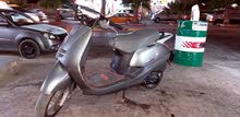 Honda motorbike for sale made in 2016