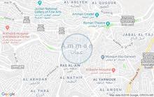 أرض للبيع منطقة حي عدن ام نوارة