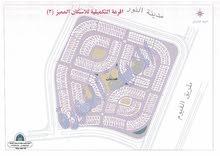 أرض للبيع بمدينة 6 أكتوبر اسكان مميز قرعة 2016 التكميلية