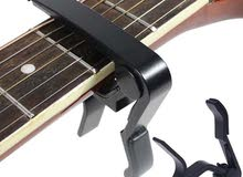 Capo For Acoustic Electric Guitar (كابو)