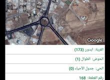 أرض مساحتها 882 متر مربع شمال شرق دوار الثقافة ب 150 متر تقريبا للبيع بسعر مغري