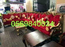 buyer of sofa set 0569840024
