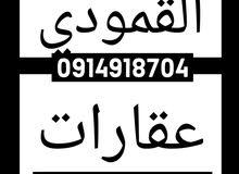 6 الاف متر غرب الجامعة الجديدة