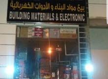 للبيع نشاط ومحل مواد البناء والادوات الكهربائيه
