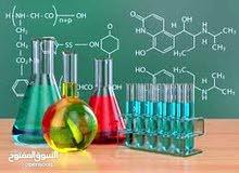 كيمياء تحليلية و فيزيائية لطلبة الصيدلة و العلوم و الهندسة