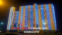 decoration light services,wedding lights party lights , events lights.