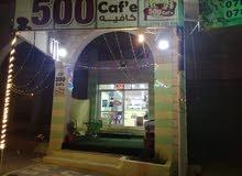 قهوة للبيع بجميع المعدات اربد / بيت راس /  شمال دوار البياضة ب 200 متر