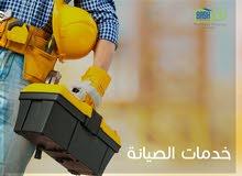 خدمات صيانة - شركة باش لإدارة المرافق