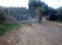 بقعة ارضية للبيع بمدينة تارودانت