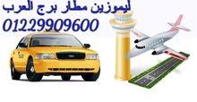 ليموزين مطار برج العرب 01229909600 الاسكندرية