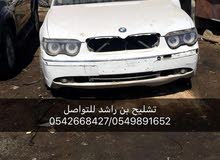 Used 2006 BMW 745 for sale at best price