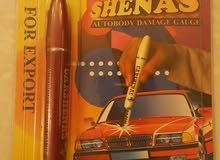 قلم فحص الصبغ