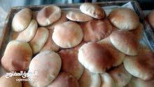 معلم خبز كماج ابحث عن عمل مع سكن