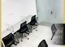 غرفة مكتب للايجار مفروش ومكيف