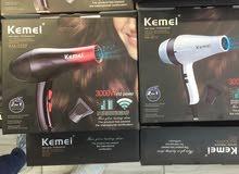 تخفيض 50% على مجفف شعر ماركة Kemei