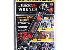 السبانة الفنيه 360 ْ ( TIGER Wrench )لصيانة المنازل و الورش