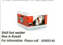 جهاز غسل القدم من بولد الايطالي بالتوصيل لجميع مناطق الكويت