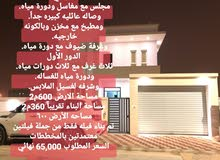 Villa property for sale Dhofar - Salala directly from the owner