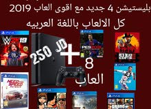 اجهزة بليستيشن 4 جديد مع 7 العاب 2019  اقوى العروض في اربد