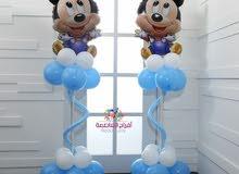 استاند بالونات واقواس وجميع مستلزمات البالون ومحلات الهدايا