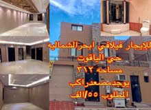Luxury 550 sqm Villa for rent in JeddahObhur Al Shamaliyah