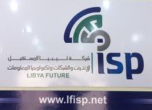 Receptionist & Administrator at Libya Future Co. (ISP).